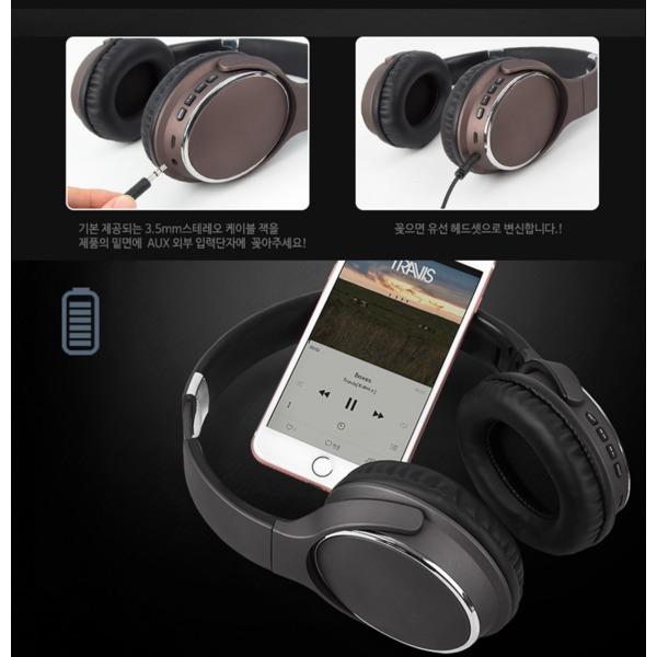 유/무선 블루투스 헤드폰 FM라디오 MP3 마이크1-kX9