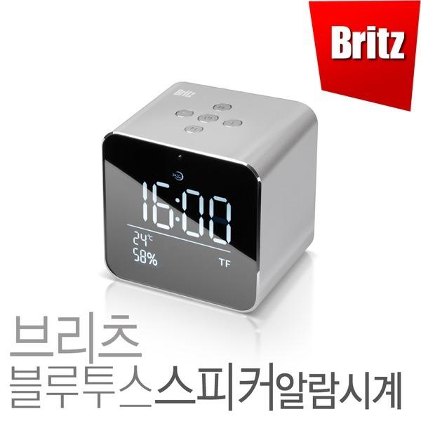 [브리츠] 무선 미니 블루투스 스피커 BZ-V90 알람시계 휴대용