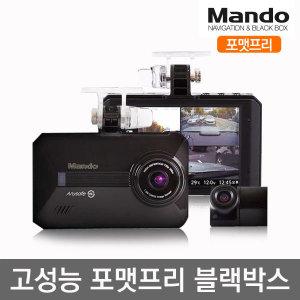 대기업 만도 KV100 16G HD 블랙박스 포맷프리장착할인