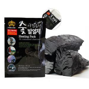 워킹쿡/발열팩/숯발열팩/숯이 함유된 발열체 80g/10개