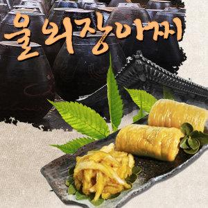 울외 장아찌 2kg /전북 특산물/무/오이/주박/나라쓰케