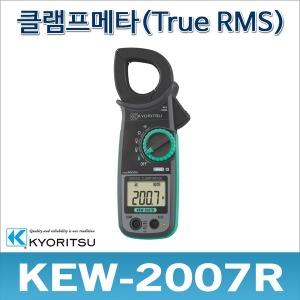 KEW-2007R 클램프메타/True RMS/AC/DC측정