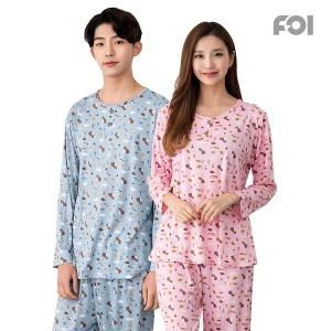 신상 커플 파자마/커플잠옷/피치기모/잠옷세트/원피스