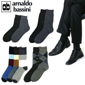 남자 신사 정장 양말/양발 남성 발목 양복 중목 구두