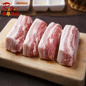특가판매 돼지고기 삼겹살 500g 보쌈/수육용
