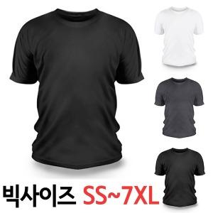 반팔티셔츠 빅사이즈 라운드 XL~7XL 남자 기본티셔츠
