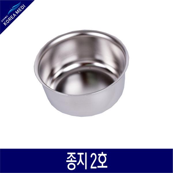 지엠 종지 2호 Bowl 55x30