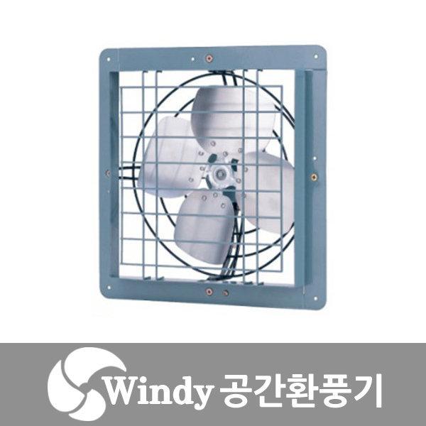 보급형 환풍기/MV-101/MV-121