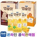 앱솔맘 코코아.곡물2팩/식이섬유주스24팩/앱소맘