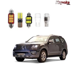 + 모하비 더뉴모하비 전용 LED 실내등 / 번호판등