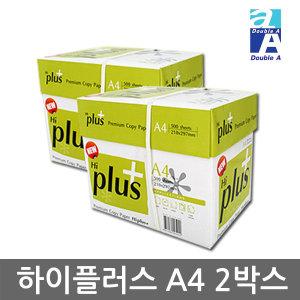 뉴 하이플러스 A4 75g 2BOX/A4용지/더블에이/복사용지