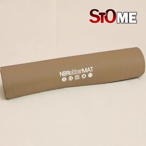 NBR 발코니매트 바닥매트 커플매트 1250X16mm 모카골드