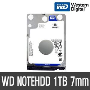 WD 2.5 1TB 5400RPM WD10SPZX MOD 노트북용