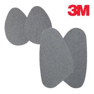 3M 제화용 논슬립 미끄럼방지 테이프 구두용 논스립