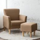 소프딘쇼파/1인용쇼파/1인쇼파/디자인의자/의자/체어
