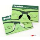 안경코받침 사은품증정 안경테 코패드 뿔테 선글라스