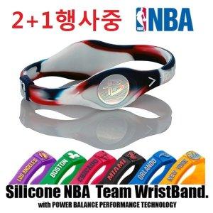 (2+1특가)NBA Balance유연파워발란스/음이온 농구팔찌