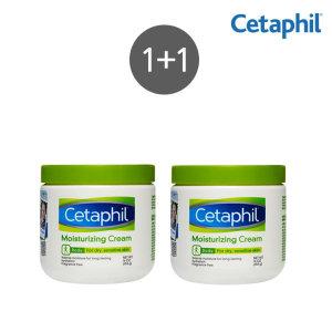 역대급 초특가  세타필 1+1(크림453g+크림453g)