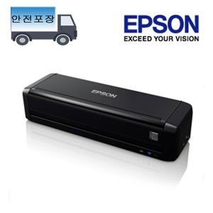 오늘출발 정품 DS-360W 휴대용스캐너 상품권+가방행사