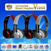 블루투스 스마트헤드셋 V1000 무선헤드폰 이어폰