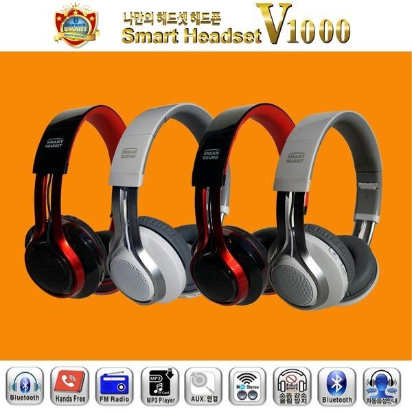 스마트 헤드셋V1000 블루투스헤드폰 무선 삼성 이어폰