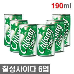 칠성 사이다 탄산 음료 190ML 6개