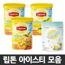 립톤/복숭아/레몬/망고 아이스티 907g/에이드/홍차