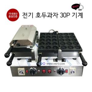 한국기계 전기식 호두과자 30구 기계/호도빵 30p