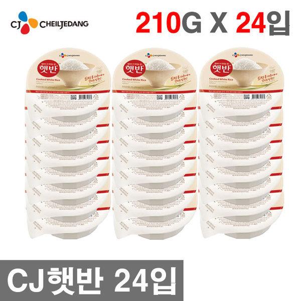 햇반 즉석밥 210g x 24입