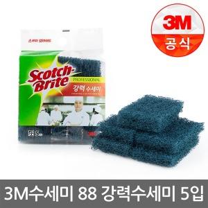 3M수세미 스카치브라이트 Pro 88 강력 수세미(5입)