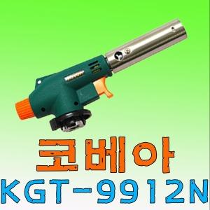 자동가스토치 KGT-9912N 강력한화력 부탄가스토치 숫불