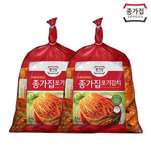 종가집 포기김치 4kg + 포기김치 4kg / 공식판매처