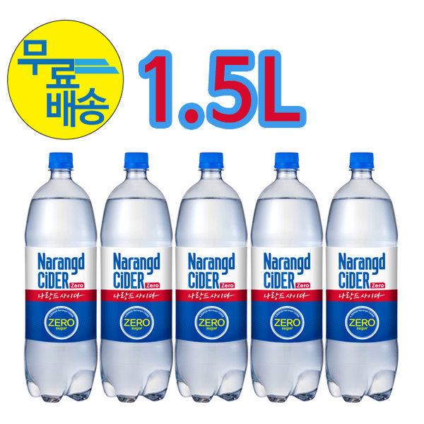 동아오츠카 나랑드사이다 1.5L (12펫) 무료배송