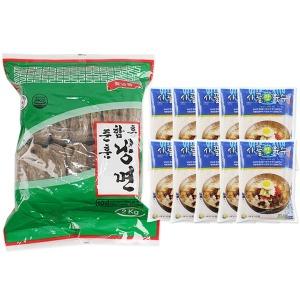 준훈함흥냉면2kg+사골맛육수10개-물냉면 10인세트 면