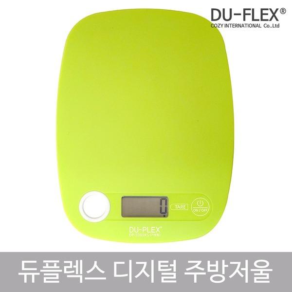DP-3302KS 디지털 주방저울 전자저울 계량저울