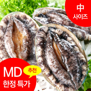 50개 한정/산지직송 완도전복/16~20마리1kg_산소포장