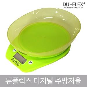 DP-3305KS 디지털 주방저울 전자저울 계량저울