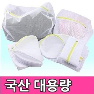 튼튼한 국산세탁망 1900원/삼성 LG 세탁거름망 빨래망