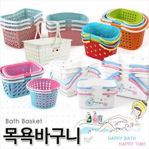 목욕바구니/바스켓/세탁바구니/목욕용품/개업 판촉