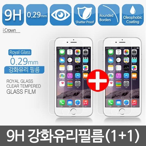 노트8 노트5 S7 S6 G7 A5 아이폰5 6 7 8 액정보호필름