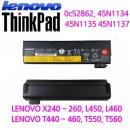 Lenovo X240~260 T440~460 T440s 시리즈 OC52862 6 셀