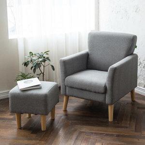 소프딘쇼파 스툴 1인용쇼파 1인쇼파 디자인의자