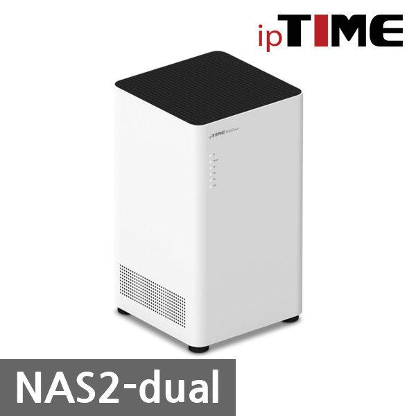 ipTIME NAS2 dual 2베이 나스 서버 HDD 미포함