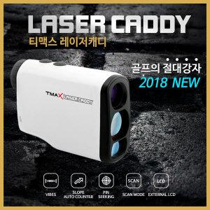 티맥스레이저캐디/골프거리측정기/졸트/슬로프/핀찾기