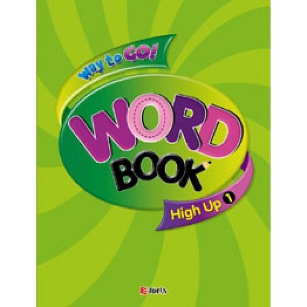 WAY TO GO HIGH UP 1 WORDBOOK  ETOPIA   편집부