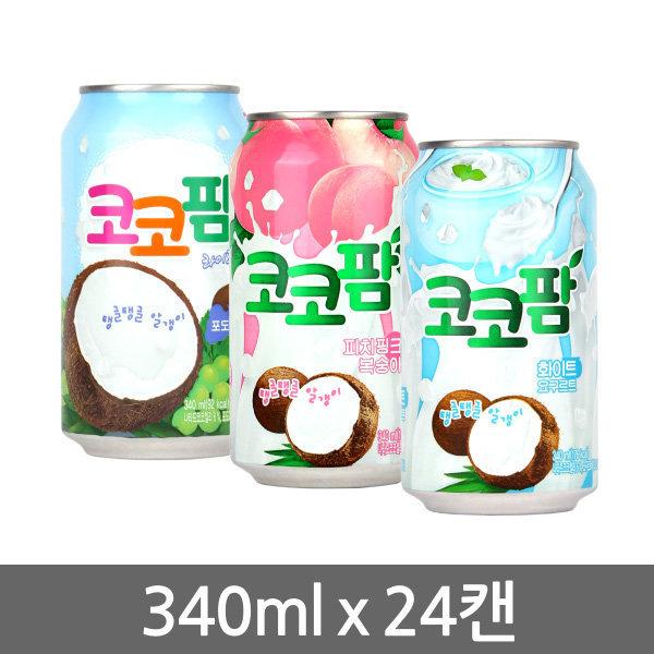 코코팜 포도 340ml 24캔/3종/복숭아/포도봉봉