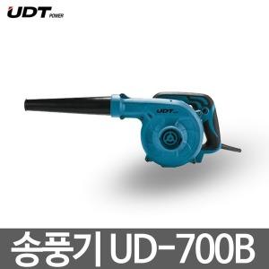 핸드형 송풍기/UDT/UD-700B/흡입기능/낙엽청소/브로워