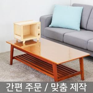 더 투명매트 식탁 책상 테이블 데스크 강화유리대용