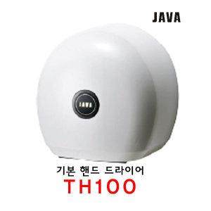 자바/핸드드라이어/화장실 손건조기/TH100 힛트몰