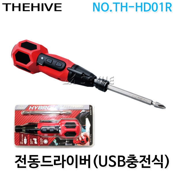 THEHIVE/전동드라이버(USB충전식)/TH-HD01R/전동공구